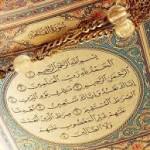 9 Faidah Surat Al Fatihah (1)